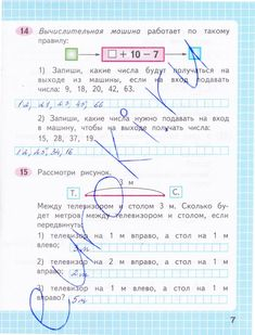 Скачать готовые домашние задания по английскому языку 2 класс верещагиной