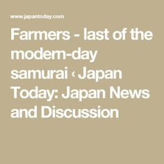 Farmers - last of the modern-day samurai ‹ Japan Today: Japan News and Discussion
