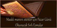 Çok Kuvvetli Söz Geçirme Duası - ilahirahmet islami dua sitesi Allah, Gold Rings