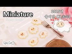 Miniature Sheep Cookies polymer clay tutorial