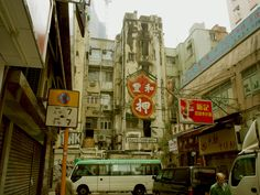 Old Hong Kong atmosphere - Sci Fi Horror, Vintage Pictures, Hong Kong, Times Square, Street View, Art, Art Background, Kunst, Performing Arts