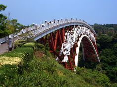 According to Korean lore a septet of fairies descends from the heavens each night to frolic in the Cheonjeyeon waterfall below The alabasterwhite pixies who each play a d. South Korea Travel, Asia Travel, Best Places To Travel, Cool Places To Visit, Scary Bridges, Jeju Island, Natural Bridge, Countries Of The World, Beautiful Islands