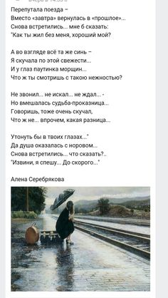 Поэзия.