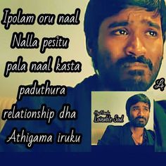 Sad Quotes, Love Quotes, Tamil Kavithaigal, Love Pain, Vijay Actor, 3 Movie, Happy Wife, Relationship Quotes, Self Love
