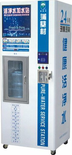 Pure water vending - r/o