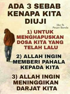 Muslim Quotes, Islamic Quotes, Salam Muslim, Self Reminder, Allah, Quotations, Life Quotes, Crochet Mask, Memes