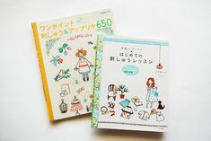Japanese Embroidery Book by wildolive, via Flickr
