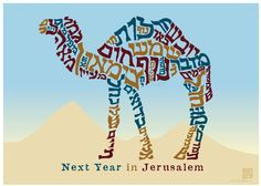 Camel made out of Hebrew words Next Time in Jerusalem Poster