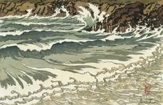 The foam after the wave by Henri Rivière (1864-1951).