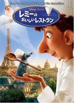 ピクサー映画の最新作「アーロと少年」が3月12日に公開されます。ピクサー映画で好きな映画・キャラクター・シーンはありますか? http://ecx.images-amazon.com/images/I/51w%2BpTF%2BV9L._SX500_.jpg (以下記事引用) ピクサーの長編映画でいちばん好きなのは?(NTTドコモ「みんなの声」調べ) 1位 トイ・ストーリー 4988票 http://ecx.images-amazon.com/images/I/51TZBZYQBQL.jpg 2位 モンスターズ・インク 4664票 http://www.disney.co.jp/content/dam/disney/images/studio/bd_ondemand/hero/911_Monsters,%20Inc._l.jpg 3位 ファインディング・ニモ 3130票 http:...