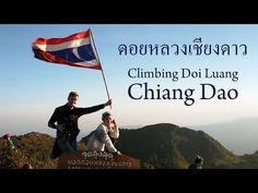 Climbing Doi Luang Chiang Dao (ดอยหลวงเชียงดาว), Thailand's 3rd highest mountain, with an overnight camp near the summit. My 1st attempt at a trekking vlog.