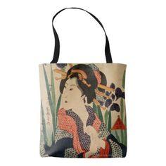 beautiful classic japanese woman tote bag - diy individual customized design unique ideas