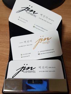 Namecard designer/jindesign Name Card Design, Name Cards, Business Cards, Print Design, Typography, Design Inspiration, Cards Against Humanity, Names, Layout