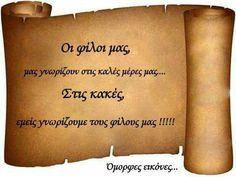 Αληθειες!! Greek Quotes, Tattoo Quotes, Friendship, Best Friends, Text Posts, Quotes, Beat Friends, Bestfriends, Quote Tattoos