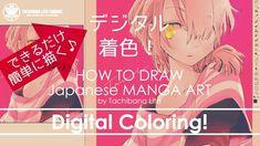 ✔ Digital Coloring! | Manga Art 2018.03.10