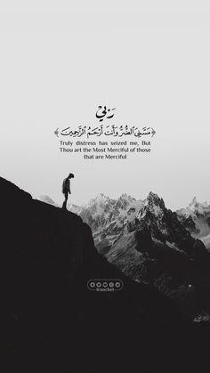 Beautiful Quran Quotes, Quran Quotes Inspirational, Quran Quotes Love, Islamic Love Quotes, Quotes Rindu, Hadith Quotes, Muslim Quotes, Quran Wallpaper, Islamic Quotes Wallpaper