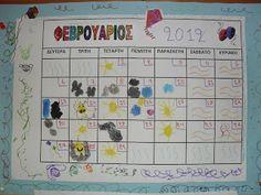 ...Το Νηπιαγωγείο μ' αρέσει πιο πολύ.: Το ημερολόγιο του μήνα- ο καιρός