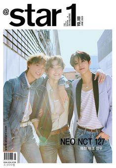 Welcome to FY! NCT otherwise known as NCTINFO, a site providing the latest in news, media, translations, fantaken images and everything regarding S. Nct 127, Lee Taeyong, Mark Lee, K Pop, Star Magazine, Johnny Seo, Fandoms, Jung Woo, Na Jaemin