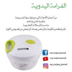 "Asmaa on Instagram: ""رابط قناة اليوتيوب في البايو  #كيك #معجنات #حلويات #السعودية #كورونا"" Food Journal, My Recipes, Cooking, Quotes, Food Diary, Kitchen, Quotations, Cuisine, Qoutes"