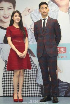 "cool Kim Soo Hyun -  At the press conference drama ""Producer"" in Shanghai. (29/08/2015)"