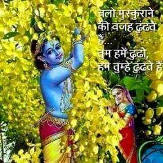 Muskaan tumse hi h mere sanam 💛ritu Krishna Quotes In Hindi, Radha Krishna Quotes, Radha Krishna Love, Radhe Krishna, Lord Krishna, Love Picture Quotes, Love Pictures, Om Namah Shivaya, Morning Greetings Quotes