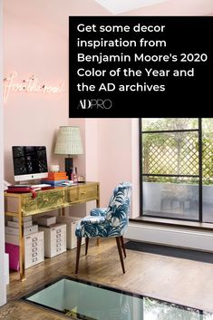 Freshen up your home office space with one of 2020's big color trends. #COTY #paint #hue #shade #BenjaminMoore #pink #firstlight #wall #decor #interior #workspace #desk #neon