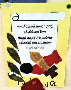 Μέσα σ'ένα σεντουκάκι...: 25Η ΜΑΡΤΙΟΥ 25 March, Activities For Kids, Education, School, Greek, Children Activities, Kid Activities, Petite Section, Onderwijs