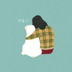 Hug series_2 #hug #안아주기 #개 #동물 #dog #일상 #일러스트 #일러스트레이션 #낭소 #그림 #일러스타그램 #소통 #illust #daily #art #follow #illustagram #artwork #손그림 #illustration #painting #draw #드로잉