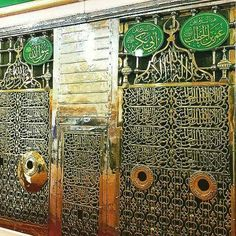 Masha Allah Madina munawwara Islamic Images, Islamic Pictures, Islamic Art, Islamic Qoutes, Muslim Quotes, Al Masjid An Nabawi, Masjid Al Haram, Muslim Pray, Islam Muslim