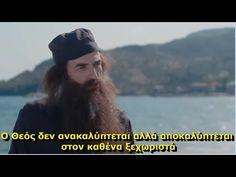 Επίσκεψη στο Άγιο Όρος και η αλλαγή μετά την εξομολόγηση (Βίντεο) Faith, Quotes, Movies, Movie Posters, Inspiration, Youtube, Quotations, Biblical Inspiration, Films