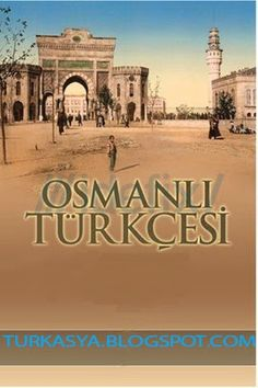 Adana Vilayeti Salnâmesi-Adana  Matbaa-i Vilayet-i Adana 1296-1879 Osmanlıca Çevrimiçi Oku
