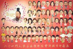 Плакат-поздравление Мастера Сюй Минтна, 29.05.2011 год (фото ВКонтакте Ольги Матяш)