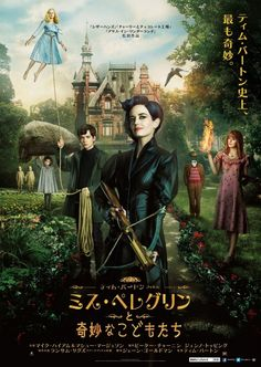Miss Peregrine's Home for Peculiar Children Japanese Poster