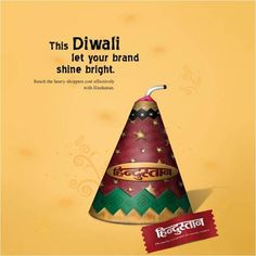 E-commerce-Companies-to-spend-Rs-200-crore-for-month-long-ad-campaigns-for-Diwali
