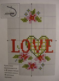 Cross Stitch Kitchen, Cross Stitch Pictures, Cross Stitch Heart, Cross Stitch Cards, Beaded Cross Stitch, Cross Stitch Flowers, Cross Stitching, Cross Stitch Embroidery, Wedding Cross Stitch Patterns