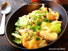 ■ご飯に合う♪豚ばらキャベツのとろみ炒め by 梶原鮎友 [クックパッド] 簡単おいしいみんなのレシピが258万品
