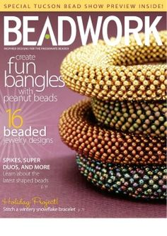 журнал по бисеру, Beadwork № 12 December 2012/ № 1 January 2013