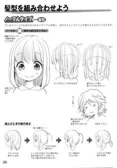 Manga Drawing Tutorials, Manga Tutorial, Art Tutorials, Drawing Lessons, Drawing Poses, Drawing Techniques, Manga Anime, Manga Hair, Figure Drawing