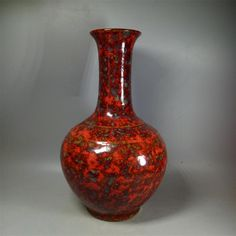 Chinese Qing Dynasty Porcelain Bottle