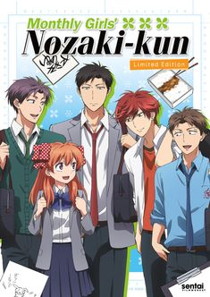 Shop Monthly Girls' Nozaki-Kun: Complete Collection [Premium Boxed Set] Discs] [DVD] at Best Buy. Find low everyday prices and buy online for delivery or in-store pick-up. Anime Watch, Me Anime, Otaku Anime, Anime Manga, Anime Art, Kiss Him Not Me, Best Romance Anime, Monthly Girls' Nozaki Kun, Gekkan Shoujo Nozaki Kun