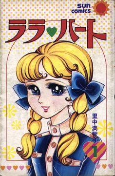 Satonaka Machiko