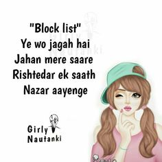 Dusra kaam dhanda hi kya h Funny Images With Quotes, Funny True Quotes, Naughty Quotes, Love Quotes For Girlfriend, Attitude Quotes For Girls, Crazy Girl Quotes, Crazy Girls, Cute Baby Quotes, Love Smile Quotes