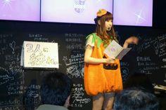 ソロイベントレポートの画像   鈴木まりや オフィシャルブログ 「鈴木まりやオフィシャルブログ(仮)」… http://ameblo.jp/mariyasuzuki/entry-11411440350.html