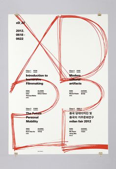XD_22  POSTER. A0 2012  WWW.ORDINARYPEOPLE.KR