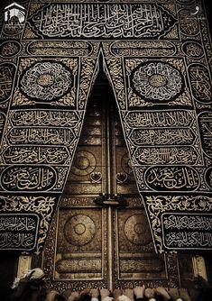 Mecca Mosque, Mecca Islam, Mecca Kaaba, Islamic Images, Islamic Pictures, Islamic Art, Islamic Studies, Mecca Wallpaper, Islamic Wallpaper
