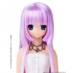 Sahra Nostalgic Story Collection PREORDER LIMITED Azone Figure Doll Japan Toy JP http://cgi.ebay.com/ws/eBayISAPI.dll?ViewItem=140751876971