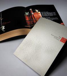 Victor Branding Design Corp | 美可特品牌設計 » 細品香茗 新飲茶文化