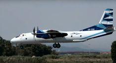 Vulkan Air Charter Cargo