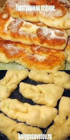 Baking Recipes, Snack Recipes, Healthy Recipes, Snacks, Kefir, Salvadoran Food, Baking Buns, Russian Recipes, Food Packaging