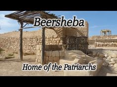 Tel Beersheba Overview Tour: Biblical Place Where Abraham, Isaac, and Jacob Lived! The Bible Movie, Travel Advisory, Travel Route, In God We Trust, Being In The World, Modern City, Europe Destinations, Holy Land, Best Youtubers